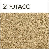 Песок 2 класс