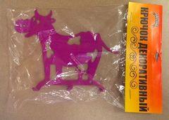 Полкодержатель, крючок Отис-сервис Крючок декоративный Буренка (розовый)
