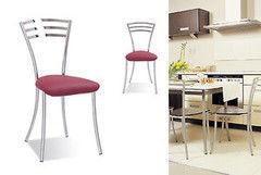 Кухонный стул Manroad MOLINO