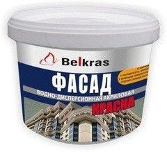 Краска Краска Belkras Фасад для наружных работ (цветная средней насыщенности)