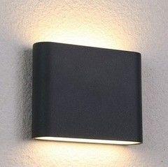 Уличное освещение Nowodvorski Semi 6775
