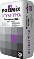 Штукатурка Штукатурка Polimix Полимикс-ВШм