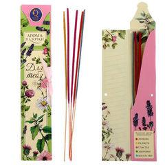 Queen fair Подарочный набор аромапалочек Для тебя, 5 шт (1338016)