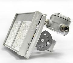 Промышленный светильник Промышленный светильник AtomSvet Plant 02-50-5600-55 ЕХ