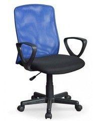 Офисное кресло Офисное кресло Halmar Alex (черно-синее)
