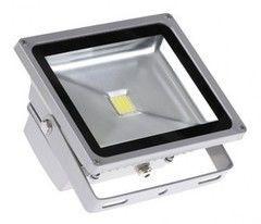 Прожектор Прожектор JazzWay PFL-20W (gr)