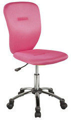 Офисное кресло Офисное кресло Signal Q-037 (розовый)