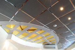 Подвесной потолок Подвесной потолок Албес Сетчатый