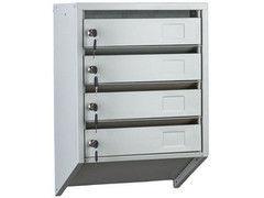 Шкаф металлический Практик PB-4