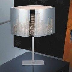 Настольный светильник CHAPOSU-A T-018/1