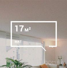 Натяжной потолок MSD 400 см, матовый, белый, 17 кв.м
