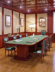 Стол офисный Directoria Inter для переговоров