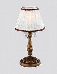 Настольный светильник Maytoni ELEGANT ARM388-00-R