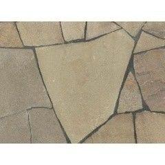 Натуральный камень Натуральный камень Мистер Плиткин Песчаник серо-зеленый