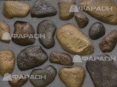Искусственный камень Фараон (Стоунгрув) Булыжник