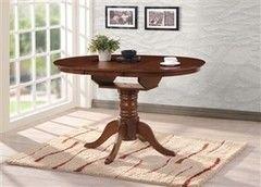 Обеденный стол Обеденный стол Андрия 2053 раскладной Шоколад
