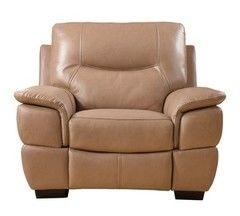 Кресло Avanti Дайтона (крем)