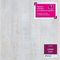Виниловая плитка ПВХ Виниловая плитка ПВХ Tarkett Art Vinyl Lounge Nordic
