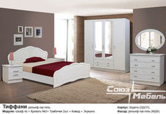 Спальня Союз-Мебель Тиффани