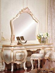 Туалетный столик Avanti Лайма с зеркалом