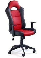 Офисное кресло Офисное кресло Halmar Racer 2