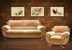 Набор мягкой мебели Набор мягкой мебели БелВисконти Киото