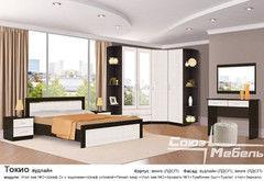 Спальня Союз-Мебель Токио (вудлайн) шкаф угловой