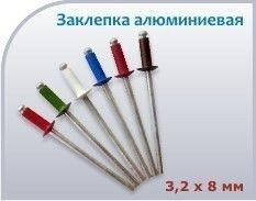 Комплектующие для кровли Изомат-Строй Заклёпка алюминиевая