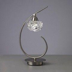 Настольный светильник Mantra Maremagnum 4549