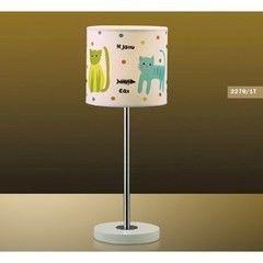 Настольный светильник Odeon Light Cats 2279/1T