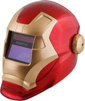 Solaris Сварочная маска Solaris ASF Mark VI [ASFM6R]