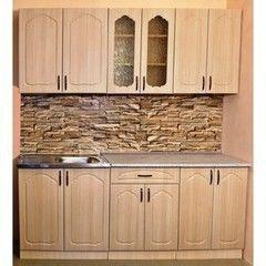 Кухня Кухня Андрия Прямая (2 м)