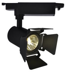 Arte Lamp Track Lights A6709PL-1BK