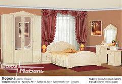 Спальня Союз-Мебель Корона