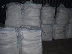 Гидроизоляция Гидроизоляция Домановский ПТК Силикат натрия гидратированый порошкообразный