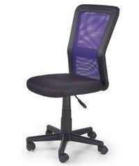 Детский стул Детский стул Halmar Cosmo (черно-фиолетовый)