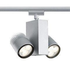 Paulmann URail System Light&Easy Spot TecLed 95088
