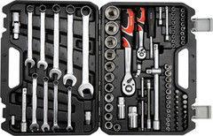 Столярный и слесарный инструмент Yato Набор инструмента YT-12691