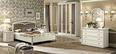 Спальня Camelgroup Nostalgia Night Bianco Antico