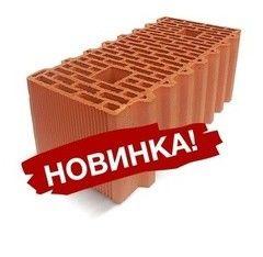 Блок строительный Керамический блок Wienerberger Porotherm 51 GL (Green Line)