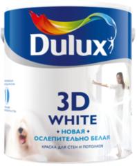 Краска Краска Dulux Новая ослепительно белая 3D White 2.5 л (база BW)