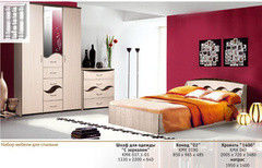 Спальня Калинковичский мебельный комбинат Модель 1