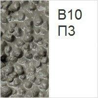 Бетон Керамзитобетон В10 П3
