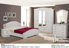 Спальня Союз-Мебель Ева