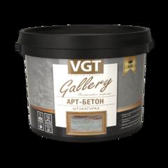 Декоративное покрытие ВГТ Арт-бетон 9 кг
