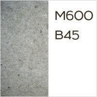 Бетон Бетон товарный М600 В45 (П1 С35/45)