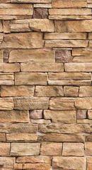 Панели ПВХ Ю-пласт Скалистый камень