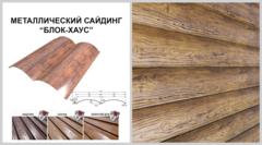 Сайдинг Сайдинг Изомат-Строй Блок-хаус Золотой дуб