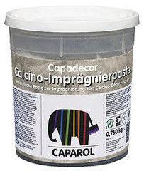 Декоративное покрытие Caparol Calcino-Impragnierpaste