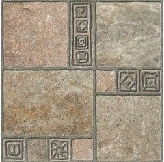 Плитка Плитка Березакерамика Рамзес R 42х42 бежевый